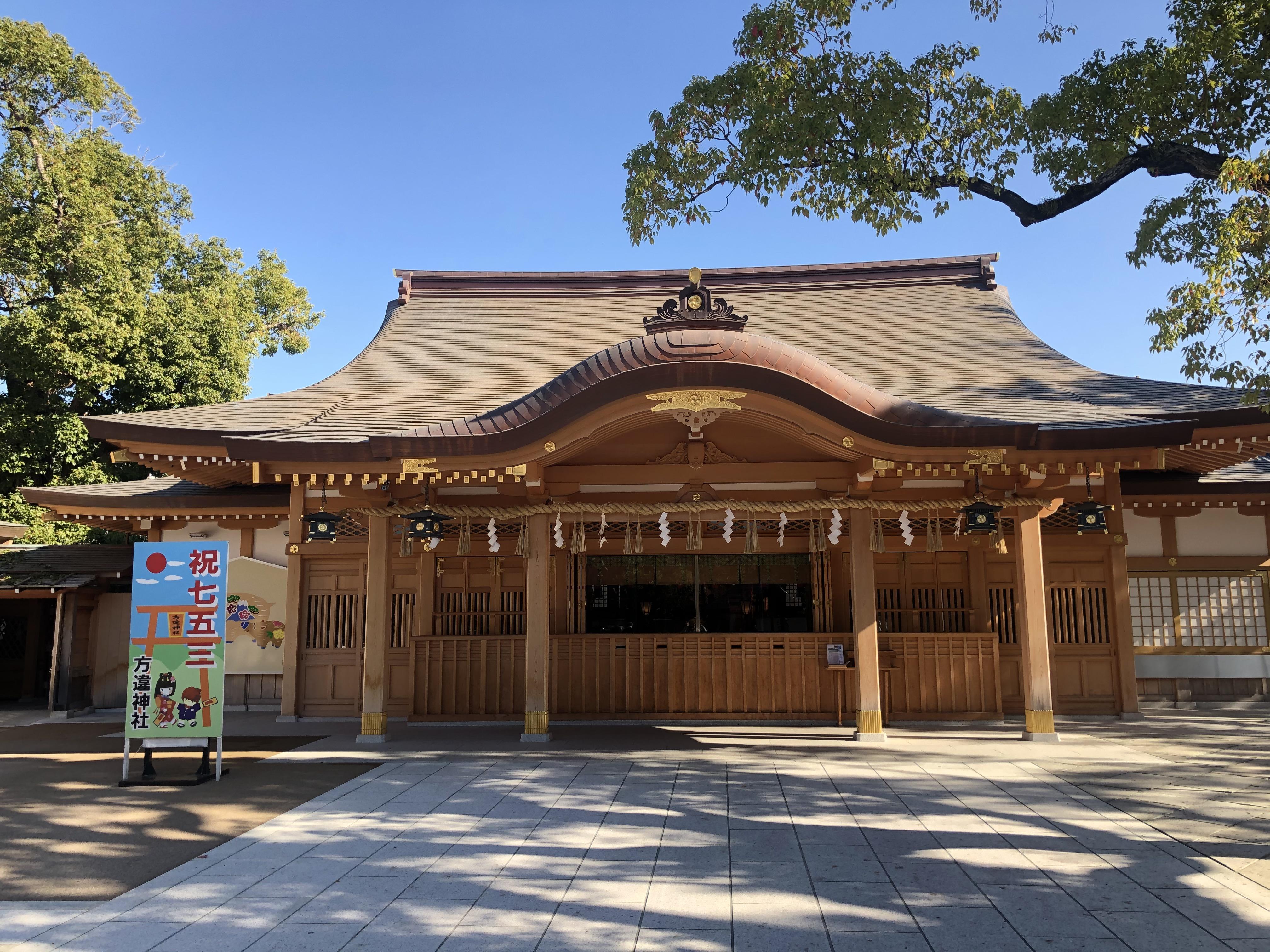 方違神社本殿