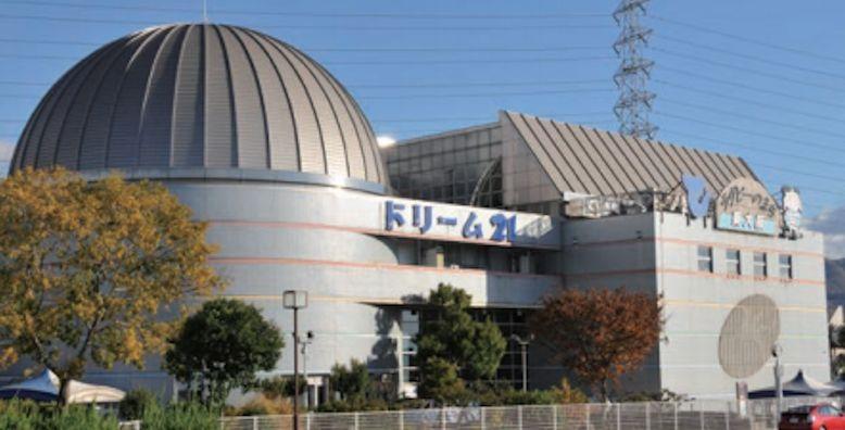 東大阪市立スポーツセンタードリーム21