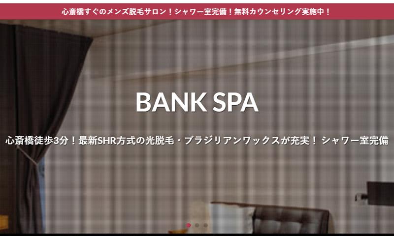 BANK SPA