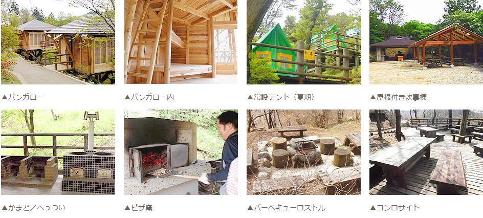 大阪府民の森 ちはや園地金剛山キャンプ場