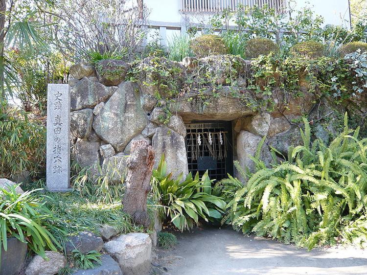 真田幸村の抜け穴
