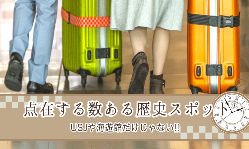 スーツケースを引くカップル