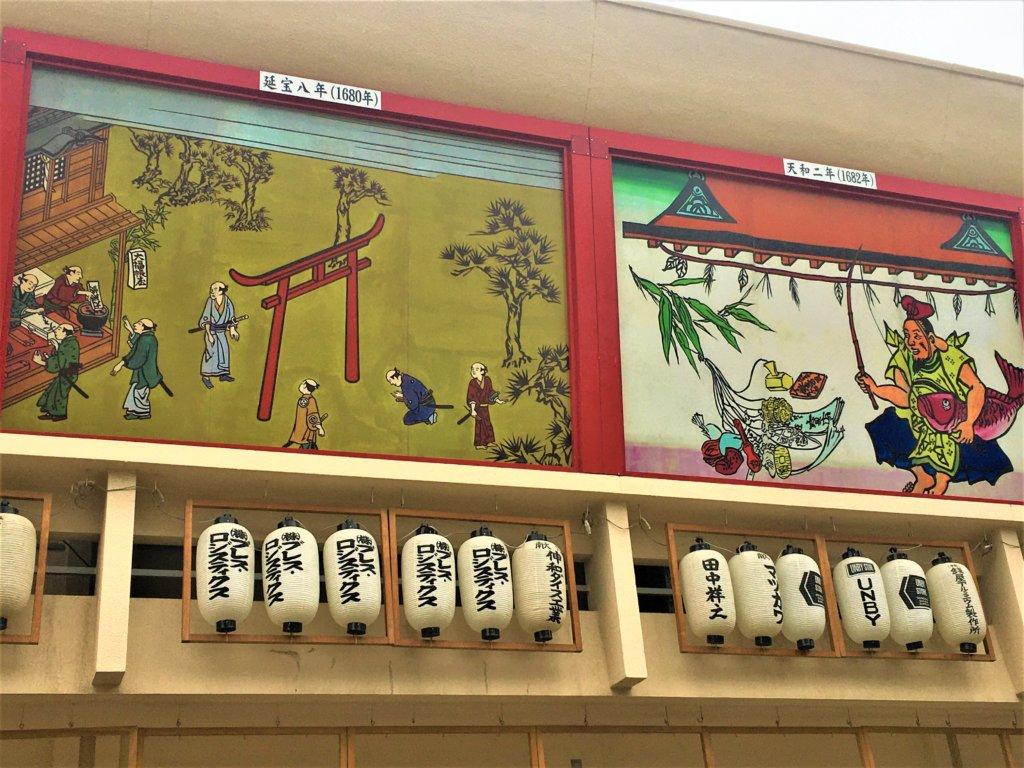 七福神めぐりの一つ、商売繁盛の戎大神を祀る今宮戎神社