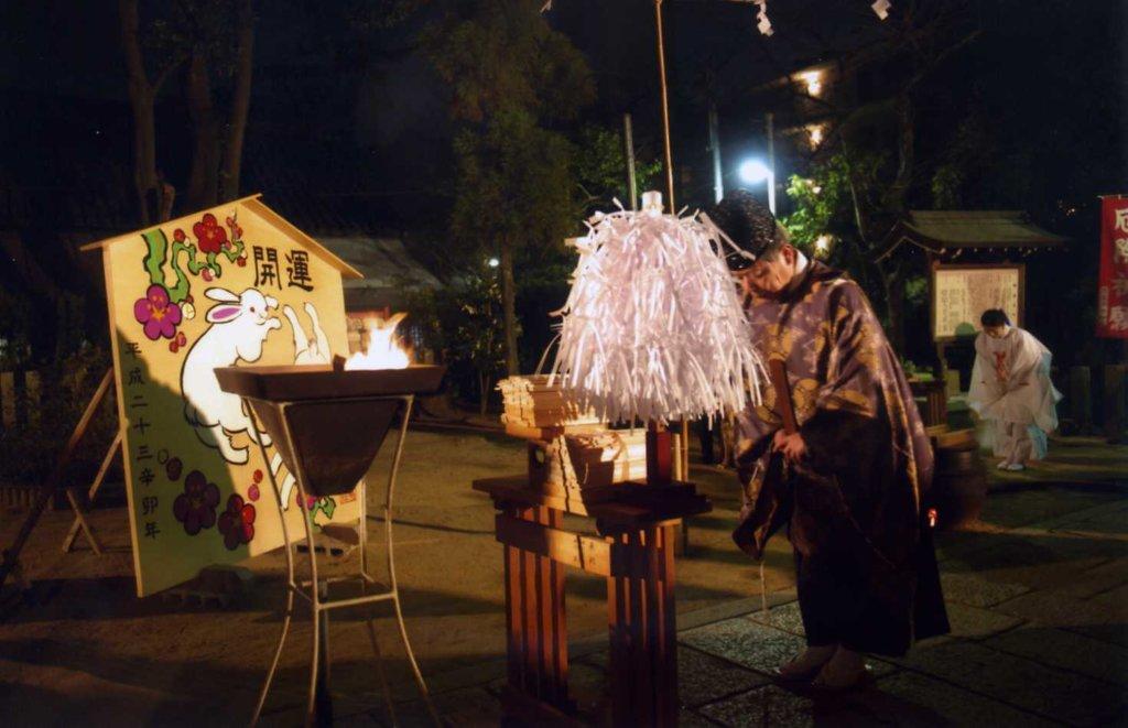 神社では珍しい厄除けの護摩木