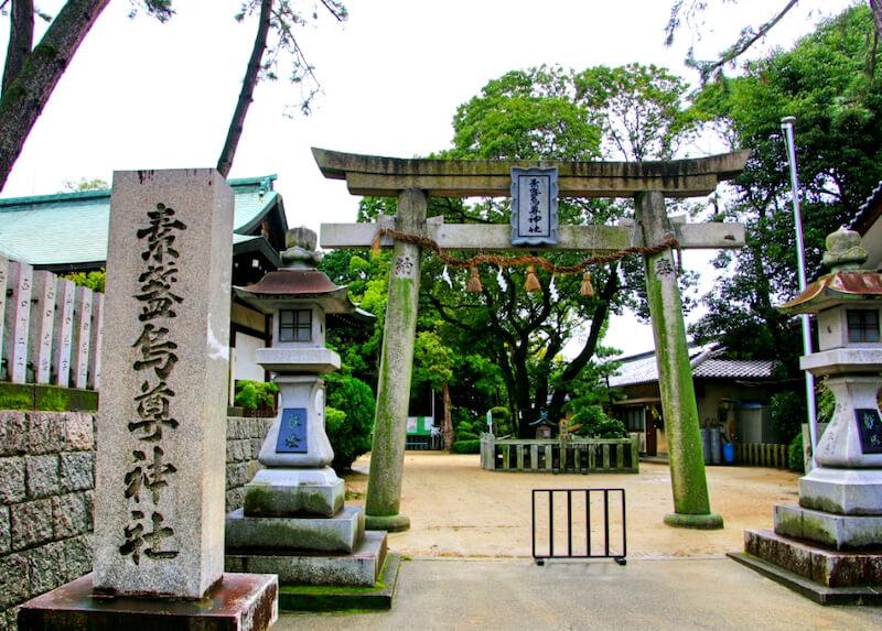 江坂神社の正式名称は「素盞嗚尊神社」