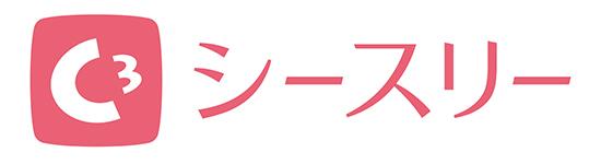 シースリー梅田店