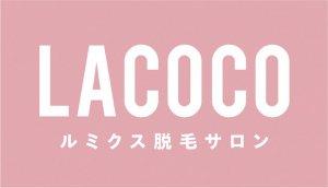 LACOCO(ラココ)