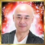 西川隆光(にしかわりゅうこう)