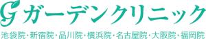 ガーデンメンズクリニック 大阪院