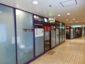 阪急占いセンター かっぱ横丁店