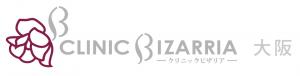 クリニックビザリア大阪