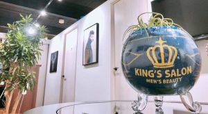 KING'S SALON(キングスサロン)梅田店