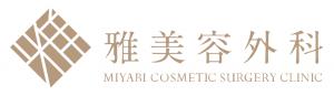 大阪雅-miyabi-美容外科