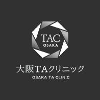 大阪TAクリニック