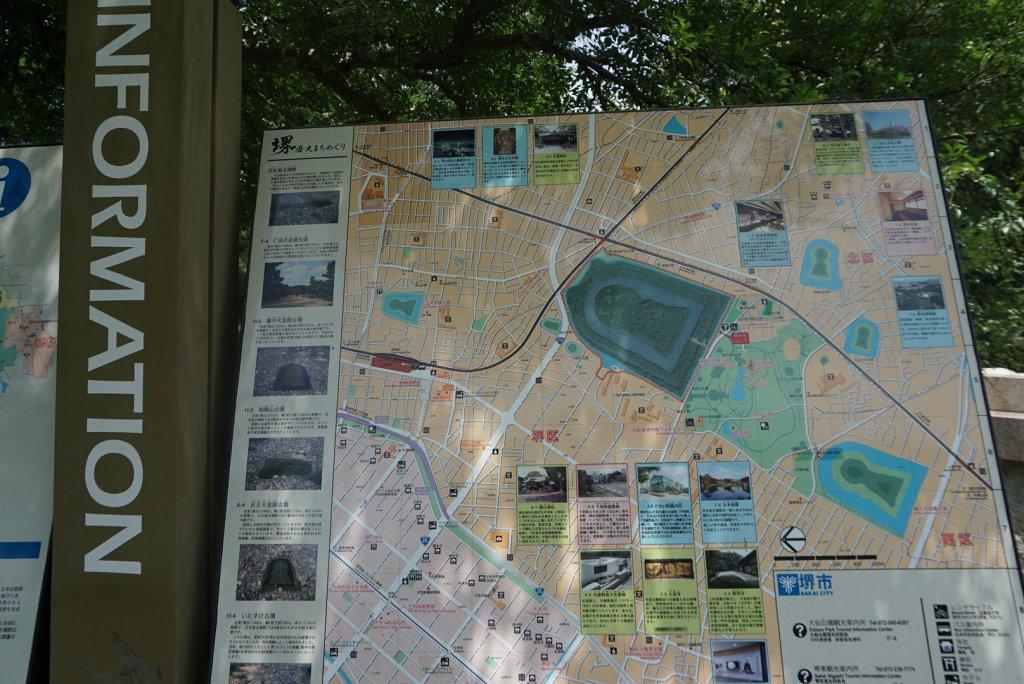 堺市博物館周辺