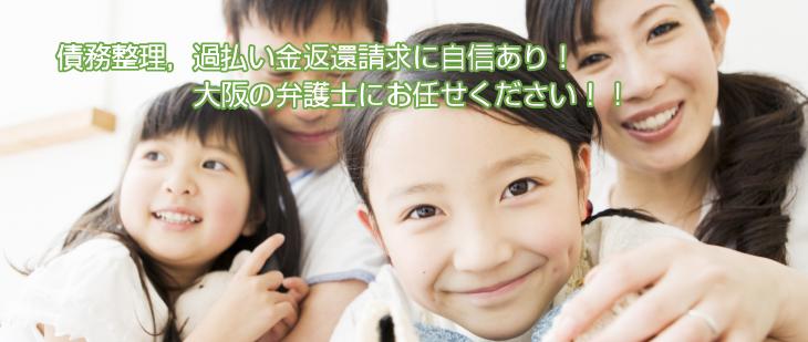 若林・新井総合法律事務所
