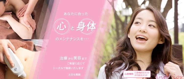 Anterior 大阪心斎橋店