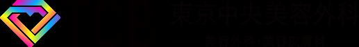 東京中央美容外科 梅田大阪駅前院