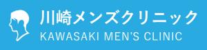 川崎メンズクリニック