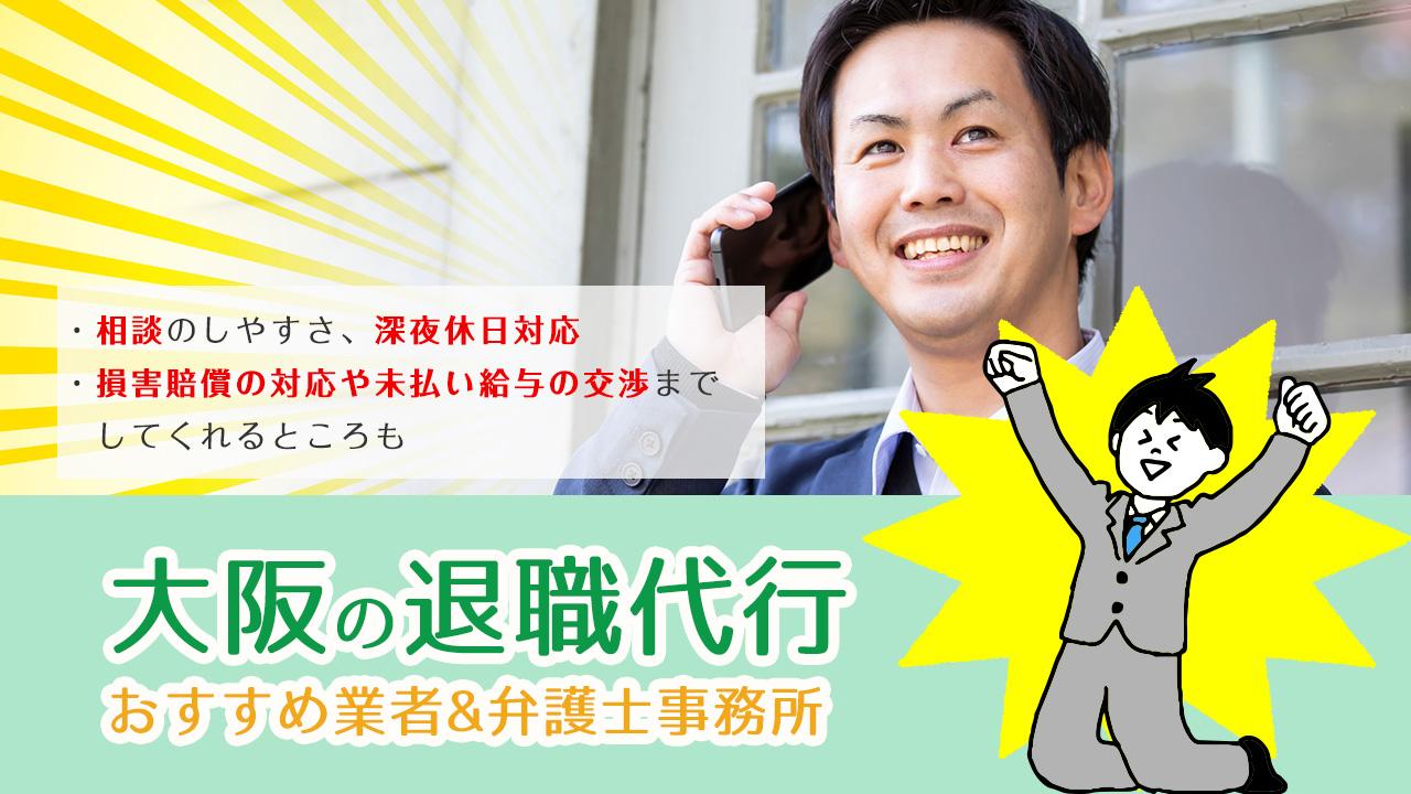 笑顔で電話をかける男性
