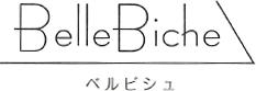 BelleBiche(ベルビシュ)