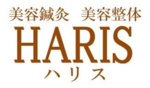HARIS(ハリス)