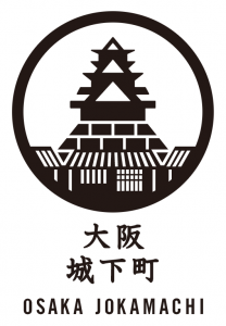 大阪城下町(OSAKA JOKAMACHI)