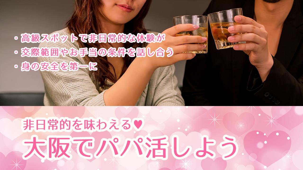 乾杯するカップル