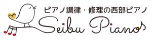 株式会社西部ピアノ 大阪工房