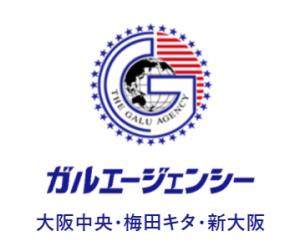 ガルエージェンシー梅田キタ