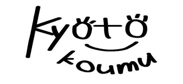 京都紅夢(こうむ)