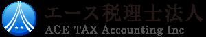 エース税理士法人