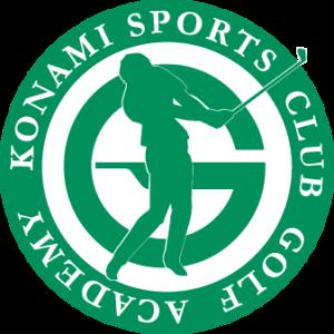 コナミゴルフアカデミー