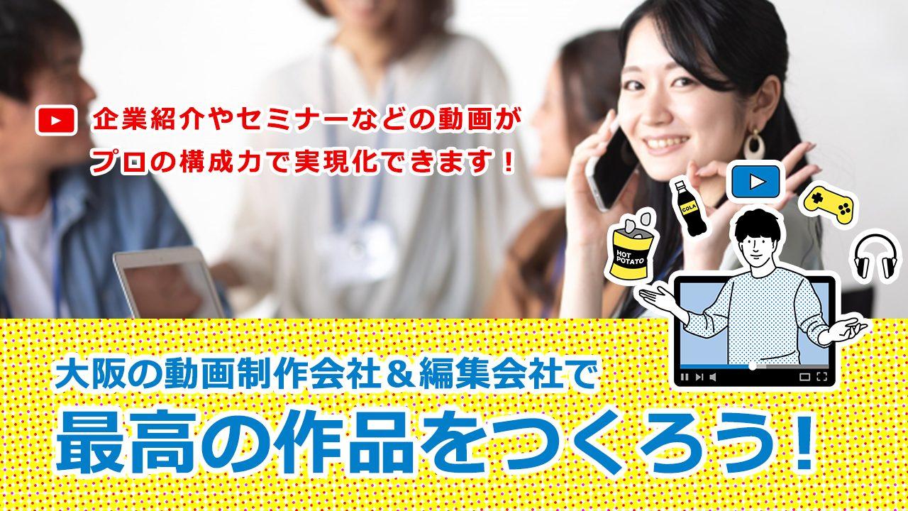 笑顔で電話する女性社員