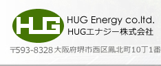 HUGエナジー株式会社