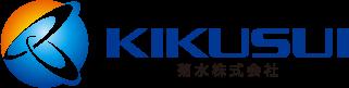 菊水株式会社