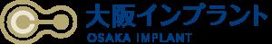 大阪インプラント