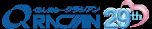 クラシアン東大阪営業所