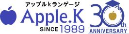 Apple.Kランゲージ 梅田校