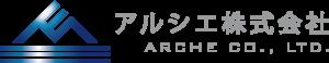 アルシエ株式会社