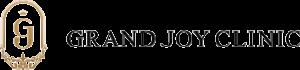 GRAND JOY CLINIC(グランドジョイクリニック)