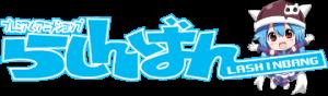らしんばん大阪日本橋店本館