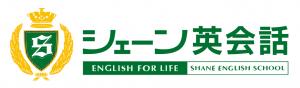 シェーン英会話 大阪本校