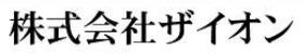 株式会社ザイオン
