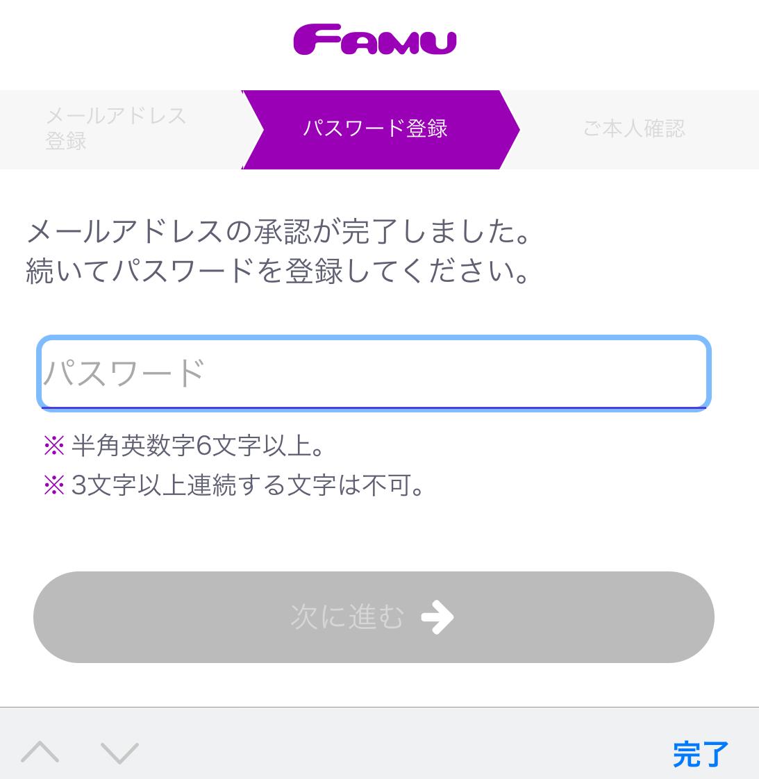 ファム 口コミ