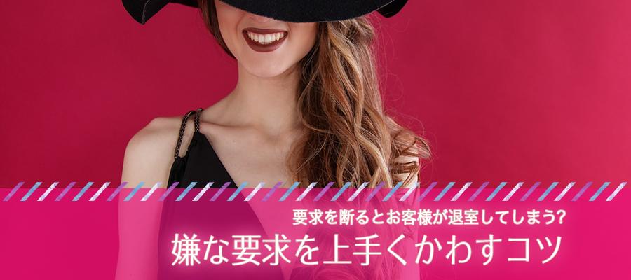 帽子で目元を隠す女性