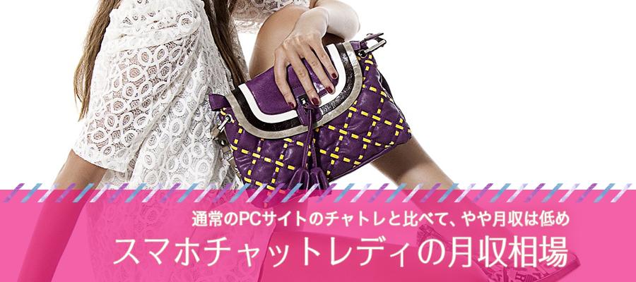 ハンドバッグを持つ女性
