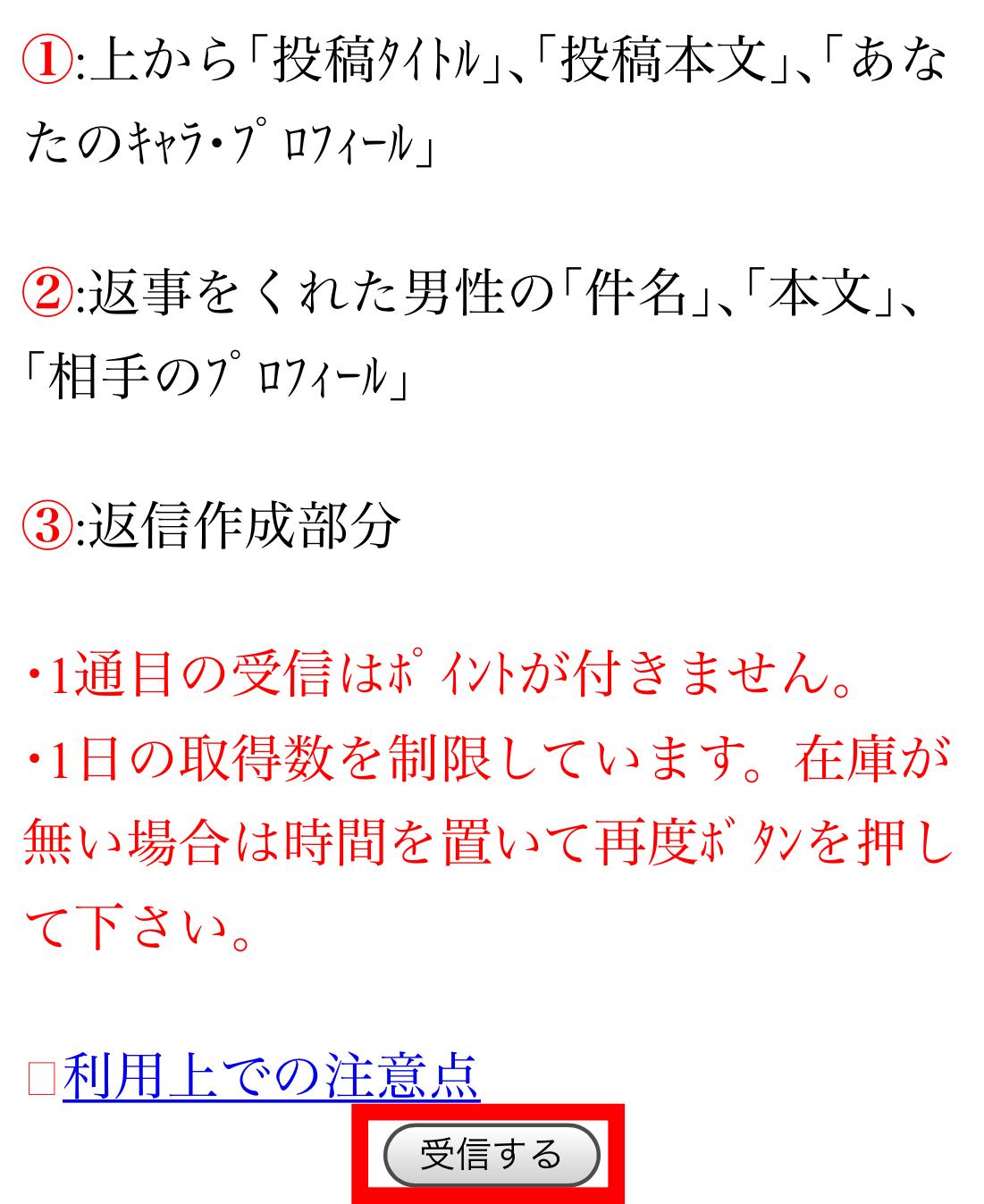 ガルワカ 口コミ