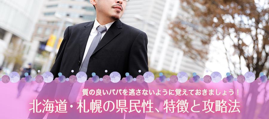 街の中のスーツの男性