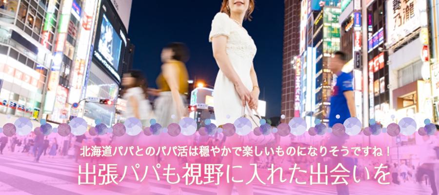夜の街を歩く女性